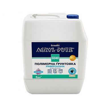 Śnieżka ACRYL-PUTZ GU40 - Полимерная универсальная грунтовка
