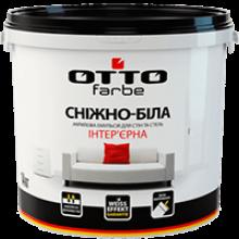 OTTO FARBE – Белоснежная интерьерная краска